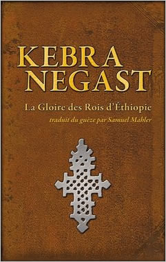 kebra-negast.jpg