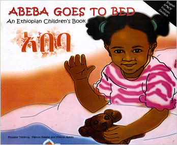 abeba_goes_to_bed.jpg